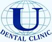 うつぎざき歯科医院